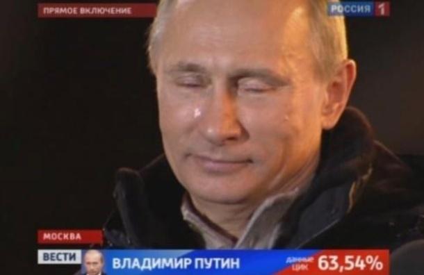Путин будет новым президентом России, второго тура не будет