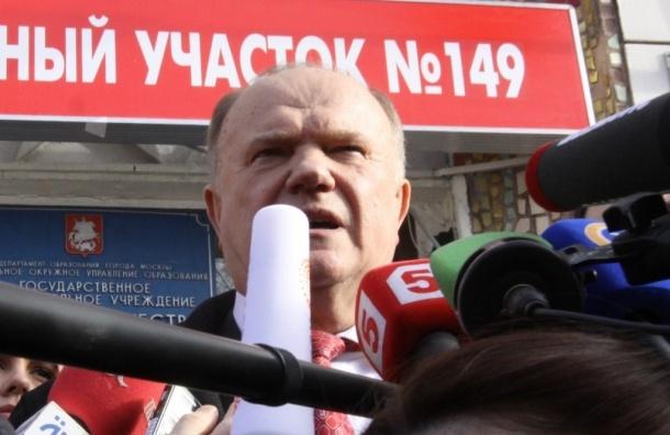Зюганов не признал выборы, но заработал на них 24 миллиона