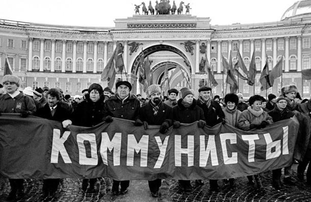 Коммунисты не признали итоги выборов в Петербурге и готовятся выйти на митинг