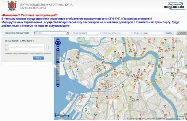 В Петербурге запущен портал, который позволит следить за автобусами онлайн