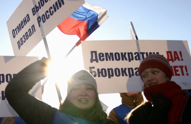 В Петербурге 24 марта оппозиция потребует прямых выборов губернатора