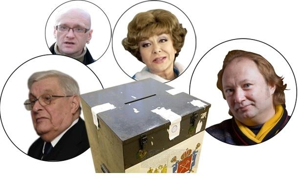 Что будут делать известные петербуржцы 4 марта