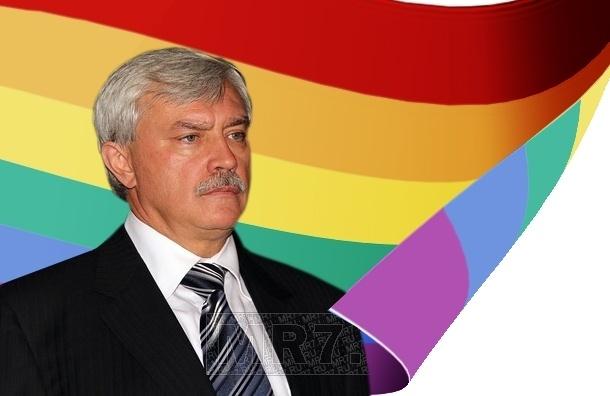 В Петербурге будут штрафовать геев и кастрировать верблюдов