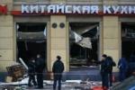 МЧС успокаивает: здание ресторана «Харбин» не обрушится
