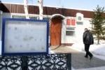 Сотрудники отдела полиции «Дальний» в Казани не могут пройти аттестацию