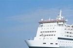 На дрейфующем лайнере Azamara Quest отдыхали двое россиян