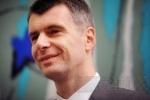 В Петербурге Прохоров на выборах президента обошел Зюганова