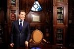 Медведев приказал проверить законность приговора Ходорковскому