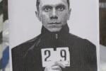 Для побега заключенного из Вологодской тюрьмы были созданы условия в самой колонии