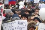 """ВКонтакте"" заблокировал группу организаторов митинга против телеканала НТВ"