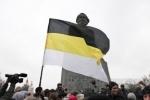 Националисты хотят создать и зарегистрировать новую партию