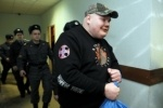 Вячеслава Дацика снова проверят на вменяемость