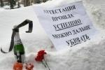 """Уголовное дело по факту гибели задержанного в отделе """"Дальний"""" передадут в суд"""