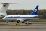 Из-за нарушения авиасообщения между Минском и Москвой пострадали 360 пассажиров