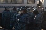 Митинг оппозиции отложили из-за сообщения о бомбе на Конюшенной площади