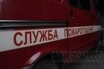 Густой черный дым валит над рынком в Москве, идет эвакуация