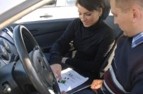 В России хотят разрешить сдавать на права прямо в автошколах