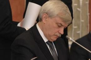 Полтавченко задремал на заседании в Смольном?