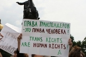 Православные выйдут на борьбу с геями, которые хотят протестовать у детсадов