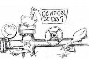 Христианский аналог антикоррупционного проекта «Роспил» запустили в России