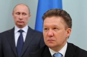 Путин приехал в Ленобласть, чтобы ругать «Газпром»