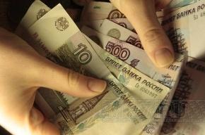 Семья петербуржцев заработала миллионы, организовав подпольный банк