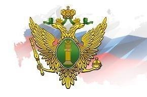 Минюст России решил зарегистрировать Республиканскую партию