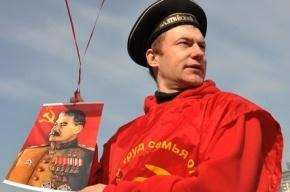 Коммунисты Петербурга считают, что клад Нарышкиных принадлежит им
