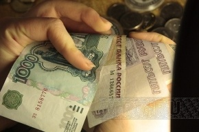 В Ленобласти чиновников поймали на взятке в 4 миллиона