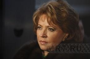 Валентина Матвиенко запретит сенаторам бегать в курилку