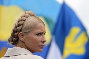 Юлию Тимошенко подозревают в государственной измене