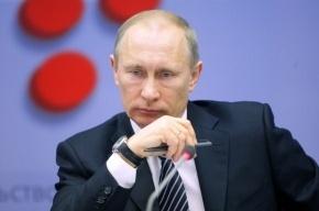 Путин потратил на рекламу в Интернете 2 миллиона долларов