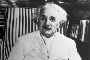 Переписку Эйнштейна с любимыми предадут гласности