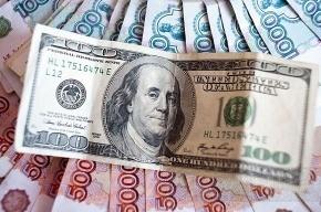 Зампредседателя Внешэкономбанка обвинили в хищении 14 миллионов долларов