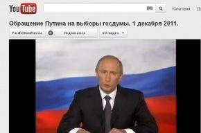 На журналиста из Ленобласти завели дело после публикации ролика с Путиным