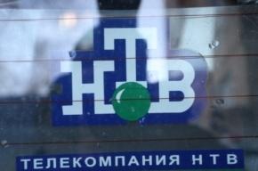 В Москве полиция освободила людей, митинговавших против НТВ