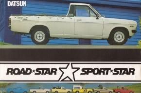 В России будут производить давно забытый автомобиль Datsun