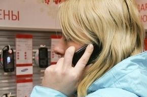 Компания МТС пытается задобрить клиентов пакетами бесплатных минут
