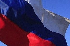 В Грузии пограничники задержали сухогруз, шедший под российским флагом