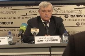 Губернатор Петербурга ввел сухой закон в столовой Смольного