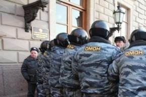 У здания суда в Петербурге митингуют с требованием отпустить оппозиционеров