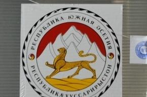 Российские наблюдатели заметили нарушения на выборах в Южной Осетии