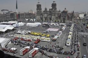 Мексику тряхнуло так, что затряслись дома и люди с ужасом повыбегали на улицы