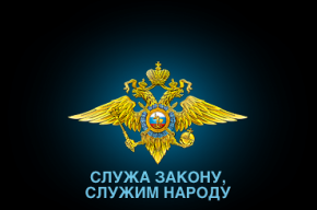 МВД устроило спецоперацию, спасая жену Нургалиева от тюрьмы