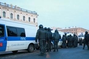 Оппозиционеры Петербурга готовится к маршу по Невскому проспекту