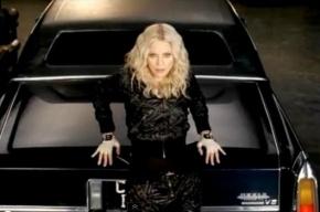 Будущий жених Мадонны познакомил певицу с мамой