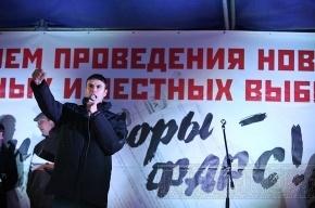 Митинги в Москве разорили бюджет столицы на несколько миллионов