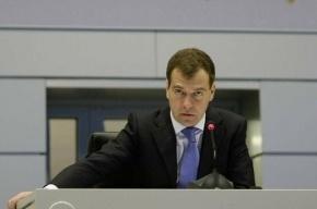 Медведев сообщил об окончании реформирования вооруженных сил
