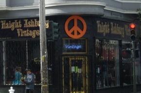 Сан-Франциско: самый толерантный город Америки