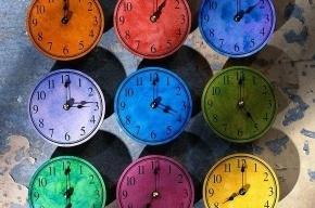 В Госдуме хотят отменить «летнее» время, но заменят его не «зимним»